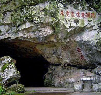 贵阳市-修文县-阳明洞风景区