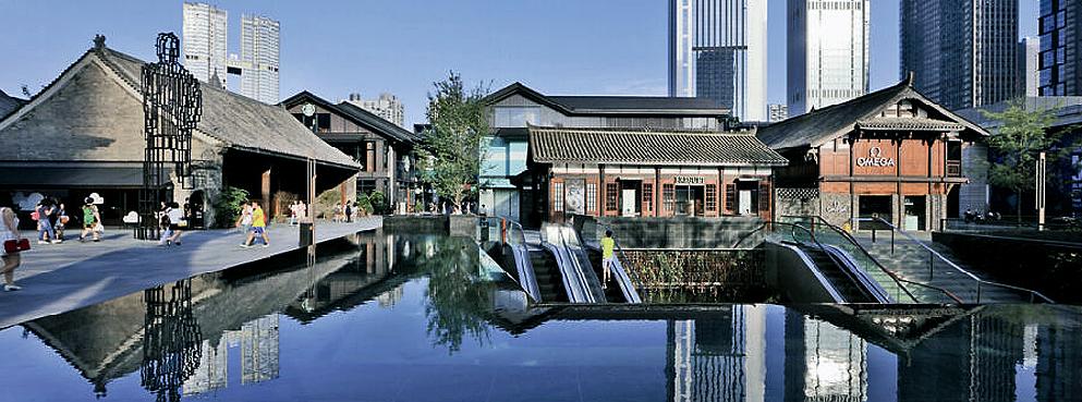 成都市-锦江区-春熙路-成都远洋太古里
